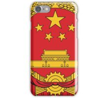 National Emblem of The Peoples Republic of China iPhone Case/Skin