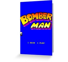 Bomberman Arcade Greeting Card