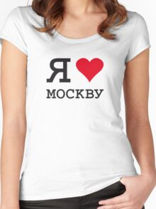 I ♥ MOSCOW Women's Fitted Scoop T-Shirt