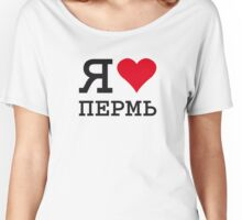 I ♥ PERM Women's Relaxed Fit T-Shirt