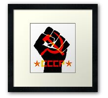 Soviet Fist Framed Print
