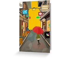 Centre Place Melbourne Greeting Card