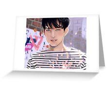 아주 NICE - Mingyu Greeting Card