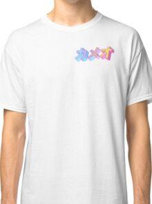 KAMEO - Japanese Aesthetic Classic T-Shirt
