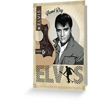 """Hound Dog"" Elvis Presley Greeting Card"