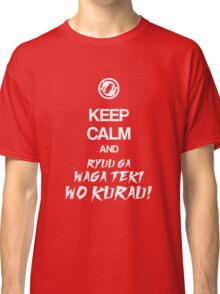 Keep calm and ryuu ga waga teki wo kurau! - Overwatch Classic T-Shirt