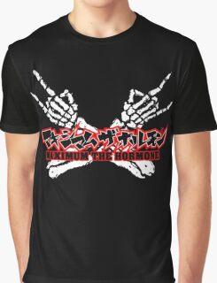 Maximum the Hormone - Logo Graphic T-Shirt