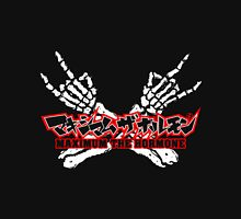 Maximum the Hormone - Logo Unisex T-Shirt