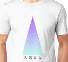 E X I T Unisex T-Shirt