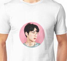 sehun Unisex T-Shirt