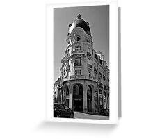 B&W - Building in Vannes France 2015 Greeting Card