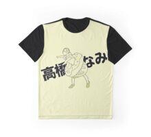 Salad Minami Graphic T-Shirt