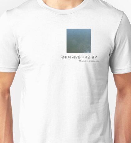Korean. Unisex T-Shirt