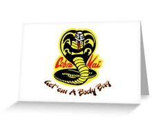 Cobra Kai Dojo - White Greeting Card