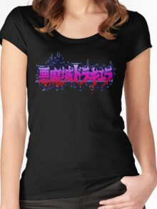 Akumajo Dracula / Castlevania IV (SNES) Title Screen  Women's Fitted Scoop T-Shirt