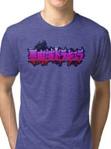 Akumajo Dracula / Castlevania IV (SNES) Title Screen  Tri-blend T-Shirt