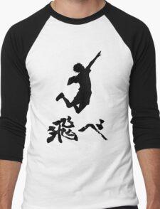 Haikyuu Hinata Tobe(FLY) Black Men's Baseball ¾ T-Shirt