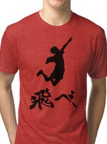 Haikyuu Hinata Tobe(FLY) Black Tri-blend T-Shirt
