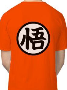 Son Goku Logo Classic T-Shirt