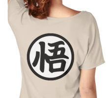 Son Goku Logo Women's Relaxed Fit T-Shirt
