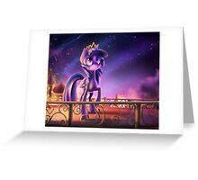 Princess Twilight Sparkle Greeting Card