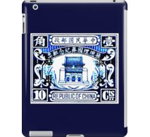 China Blue Print iPad Case/Skin