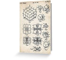 Rubik's Cube Toy Puzzle 1983 US Patent Art Greeting Card