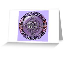 A Celtic Knotwork Compass Greeting Card