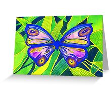 Jungle Butterfly Greeting Card
