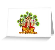 Ganesha India Elephant God Greeting Card