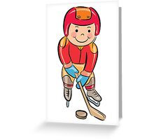 Sports people cartoon Greeting Card