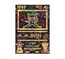 Ancient MEW Art Print
