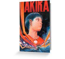 The Real Akira  Greeting Card