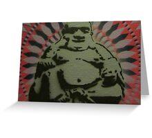 The Big Guy #2 Greeting Card