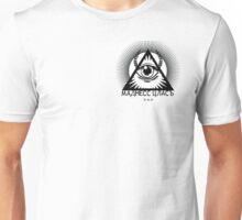 M M M Unisex T-Shirt