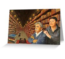 Portrait of Rafael and Zoraida Greeting Card