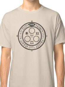 The Halo of The Sun (Black) Classic T-Shirt
