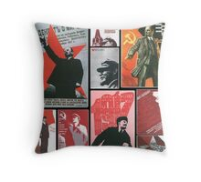 URSS - Cult of personality Throw Pillow