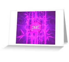 Pink Sun Bamboo || Bamboo Empire || Fractal Art Greeting Card