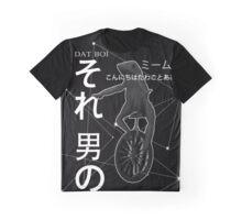 Dat Boi Kanji Graphic T-Shirt
