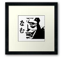 Yoshimitsu Framed Print