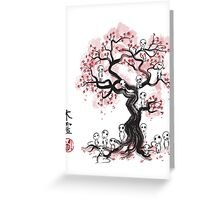 Forest Spirit Sumi-e Greeting Card