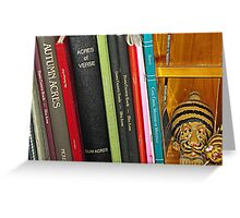 Acres of Books Greeting Card