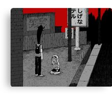 Goodnight, Punpun Canvas Print