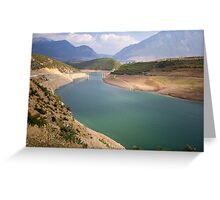 Amazing Valley - Nature Photography Greeting Card