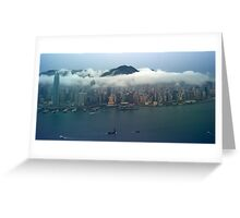 Hong Kong View Greeting Card