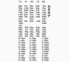 The Katakana - The entire second Japanese alphabet with pronounciation. Unisex T-Shirt