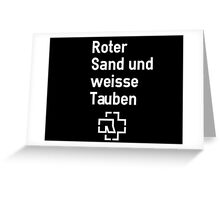 RAMMSTEIN - Roter Sand LYRIC Greeting Card