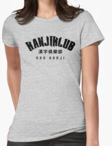 Kanjiklub Womens Fitted T-Shirt