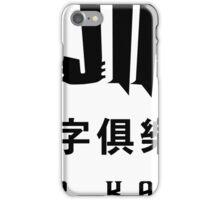 Kanjiklub iPhone Case/Skin
